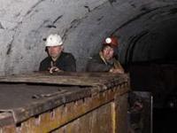В Грузии забастовали шахтеры