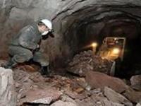 При взрыве на шахте в Грузии один человек погиб и четыре пострадали